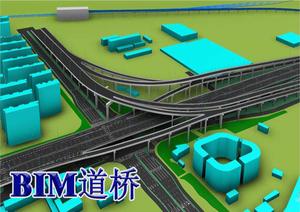 BIM道桥